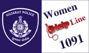 1368873458_gujarat-police