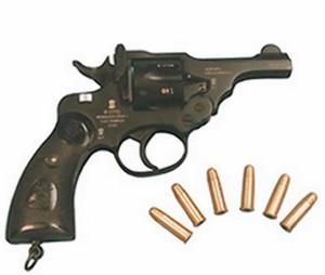 gun14n-1-web